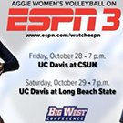 ESPN3 promotional graphic