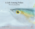 A Life Among Fishes cover