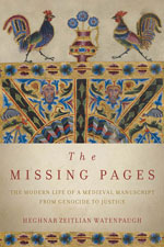 """The Missing Pages"" book cover"